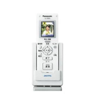 Panasonic VL-W605 wireless monitor child