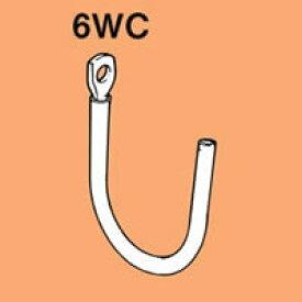 ネグロス ネグロック(吊りボルト・一般形鋼用ケーブル支持具) 6WC (電気亜鉛めっき)