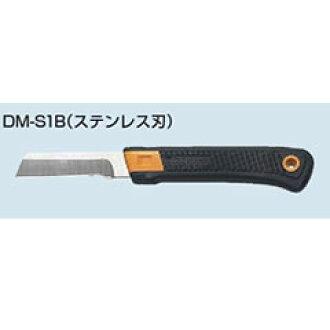 未来工业 DM S1B den 科马克 (电刀)。