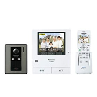 Panasonic VL-SW500KL dokodemo doorphone