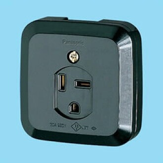 Panasonic WK3730 small grounded 2P30A square outlets