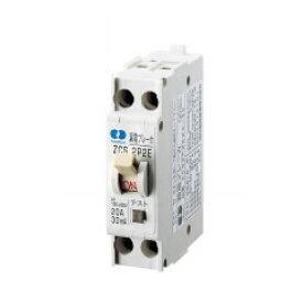 河村電器 ZCS2P1E20-15 漏電ブレーカ分岐回路用