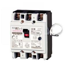 河村電器 ZLG63-30TL-30S 漏電ブレーカ自家用発電向け