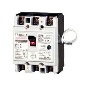 河村電器 ZLG63-40TL-30S 漏電ブレーカ自家用発電向け