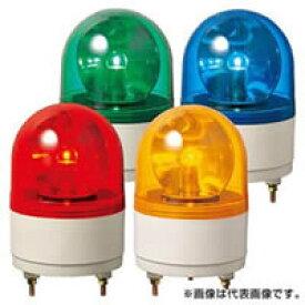 PATLITE 小型回転灯 RH-200A AC200V 0.03A