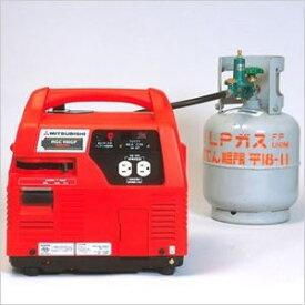 【三菱重工メイキエンジン】 ポータブル発電機 MGC901GP