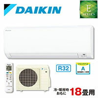 DAIKIN S56VTEP-W ルームエアコン 【本州限定】