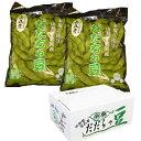 (予約)(早割)(送料無料)枝豆の王様!\1キロ 白山 だだちゃ豆(だだちゃまめ)/濃厚なコクと風味が口いっぱいに広が…