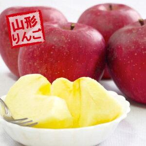 (スーパーセール)(送料無料)【贈答用2キロ箱入り】山形県産サンふじりんご約2kg6玉〜8玉化粧箱入り【ジューシーな山形のりんご】 りんご/リンゴ/贈答用/