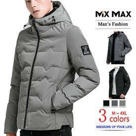 中綿 ジャケット 中綿ジャケット ボリュームネック キルティング アウター 中綿ダウンジャケット メンズ 暖か 暖かい 防寒着 コート アウター ブルゾン 無地