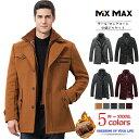 中綿ジャケット チェスターコート ウールコート メルトン 中綿 ウール 重ね着 中綿コート コート ジャケット メンズ テーラードジャケット ロングコート アウター ボリュームネック ビジネス カジュ