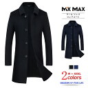 チェスターコート ウールコート ロングコート ステンカラー ロング ジャケット 毛皮 コート メンズ アウター 両面ウー…