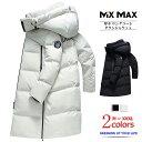 ダウンジャケット ダウンコート ロングコート メンズ キルティング アウター ジャケット コート 長袖 暖か 防寒着 フーデッド ジャンパー 軽量 羽毛 フード付き 脱着可能 ボリュームネック