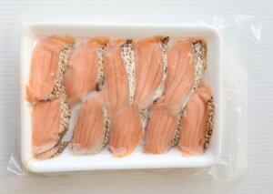 炙りサーモンハラス スライス !! 生食用8g×20切れ/パック【あぶり】【すしねた】【スシネタ】【鮭】【サケ】