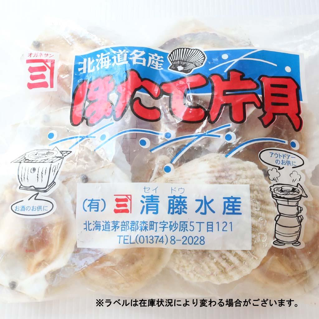 帆立片貝 10枚入り【わしらのうまいもの片貝ホタテ】【ほたて】【ホタテ】