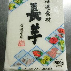 冷凍 とろろいも青森県産500g【山芋】【長芋】【ながいも】【国産】