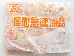 とりかわ 2Kg/P 国産【鶏皮】【ポン酢】【揚げ】【業務用】