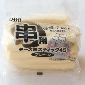 串用チーズ味スティック15本/P【ナチュラル】【cheese】