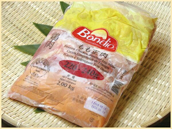 【ク】2Kg×6P鶏もも肉  業務用 【わしらのモモ肉】【モモ】【とり】【正肉】※在庫状況によりブランド・サイズが変更する場合がございます