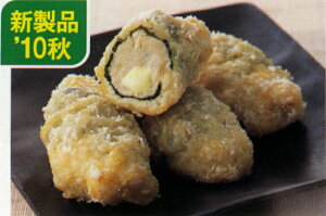 味の素 若鶏の竜田揚げ(しそチーズ巻き)810g【とり】【タツタ】【弁当】【冷凍】