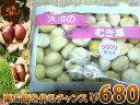 店長一押し! むき栗 栗ご飯を作るチャンス!¥680です大冷ブランドまたは、フレッシュアイブランドの商品になります。