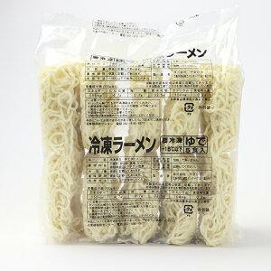 冷凍ラーメン5玉/P【3A6】【らーめん】【麺】【冷凍めん】