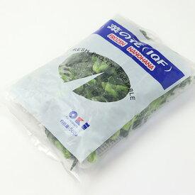 菜の花 IQF 500g