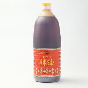 かどやのごま 辣油 業務用 1650g
