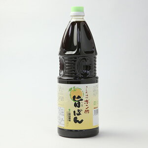 岸田商店 ポン酢 旨ぽん 業務用1.8L
