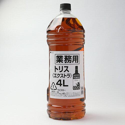 業務用 トリス<エクストラ> 4L ウイスキー