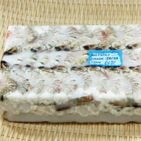 無頭えび 26/30ブラックタイガー(養殖)(約100尾〜約120尾入り)1.8Kg【海老】【エビ】【シュリンプ】