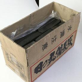 【ク】お得 2箱セット日の丸 備長炭 特級10Kg×2箱【業務用】【BBQ】【バーベキュー】【すみ】