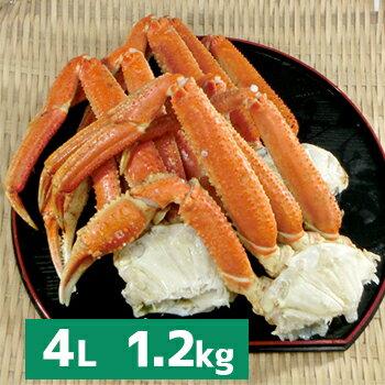 4L 送料無料1.2kg(約400g×3)P【ぼいるずわいがに】【蟹】【カニ】【かに】