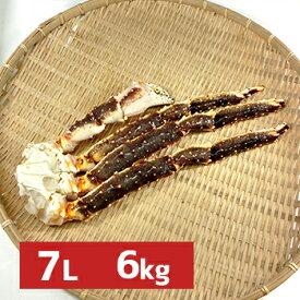 7L 4Pセット生タラバ蟹 生たらばがに  (1肩 約1.5Kg)×4 【蟹】【カニ】【かに】【タラバガニ】