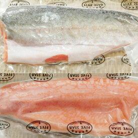 サーモントラウト(皮付)トリムC1枚(約700g〜1000g)【生食用】【お刺身】【寿司】【さーもん】【鮭】