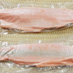 サーモントラウト(皮なし)トリムE1枚(約700g〜1000g)【生食用】【お刺身】【寿司】【さーもん】【鮭】