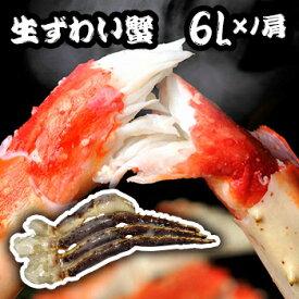 送料別 6L 生たらばがに 1肩 約1.2kg 【タラバガニ】【蟹】【カニ】【かに】