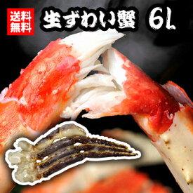 送料無料 6L 生たらばがに 1肩 約1.2Kg 【タラバガニ】【蟹】【カニ】【かに】