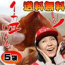 全部北海道産真イカ(スルメイカ)の耳(エンペラ)「イカ耳ロール」5袋【送料無料】ピリ辛甘い味つけ そのまま食べられます 日本酒・…