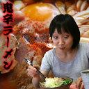 激辛広島ラーメン「鬼辛ラーメン」2食入鍋のしめ・ラーメン鍋にも【送料別】【ネコポス便不可】