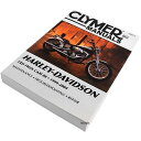 【USA在庫あり】 700425 M425-3 クライマー Clymer マニュアル 整備書 99年-05年 ハーレー FXD TC88
