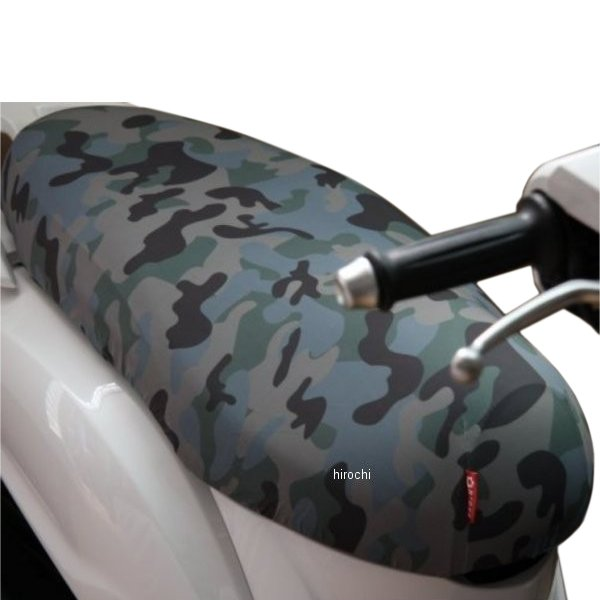 ライズ RIDEZ スクーターシートカバー カモ Lサイズ S3-03 HD店