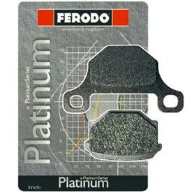 フェロード FERODO ブレーキパッド プラチナムP 85年-00年 TT600N オーガニック フロント FDB411P HD店