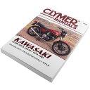 【USA在庫あり】 700449 M449 クライマー Clymer マニュアル 整備書 79年-85年 カワサキ KZ500/KZ550 KX550