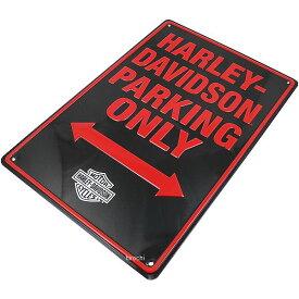 ライズ RIDEZ ハーレーダビッドソン エンボスメタルサイン パーキング オンリー W 300mm/H 450mm 0739149022542 HD店