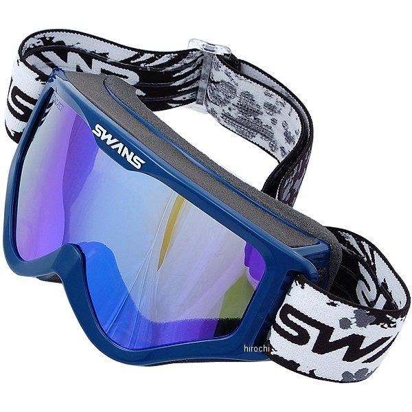 スワンズ SWANS メガネ対応ダートゴーグル ミラータイプ ダークブルー (フラッシュブルーミラー/スモークレンズ) MX-797-M DBL HD