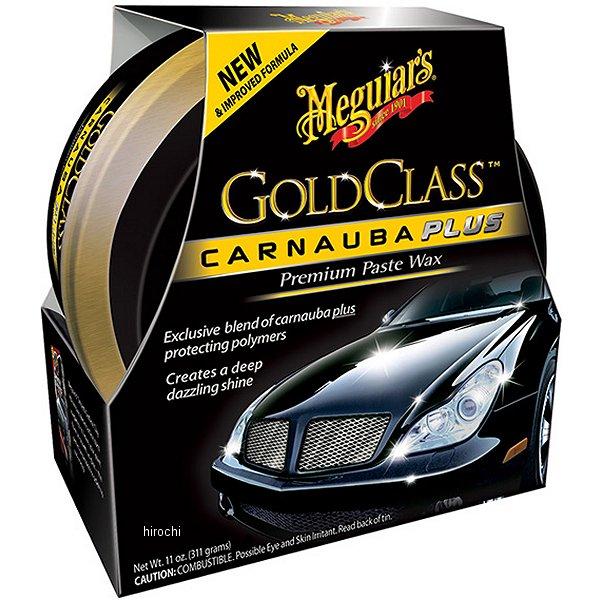 【メーカー在庫あり】 マグアイアーズ Meguiar's ゴールドクラス カルナバプラス ペーストワックス 約311g 11oz G7014 HD店