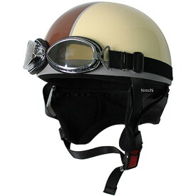 モトボワットBB Moto Boite ビンテージヘルメット アイボリーブラウン フリーサイズ(58-60cm未満) 10675083 HD店