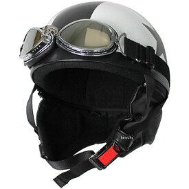 【メーカー在庫あり】 モトボワットBB Moto Boite ビンテージヘルメット 白/スター フリーサイズ(58-60cm未満) 10675113 HD店