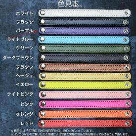【メーカー在庫あり】 ゼロエンジニアリング レザーブレス 紫 Lサイズ ZB-PU-L HD店
